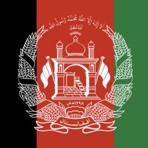 Anmerkungen zur Situation und Gebet für Afghanistan